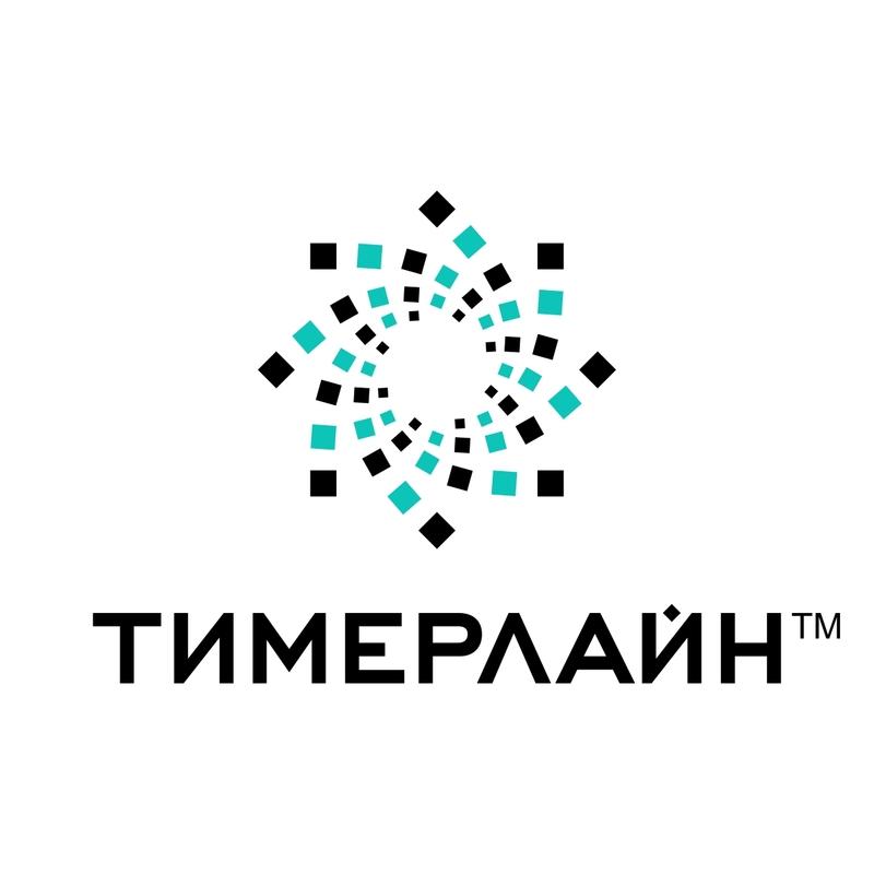 ТИМЕРЛАЙН